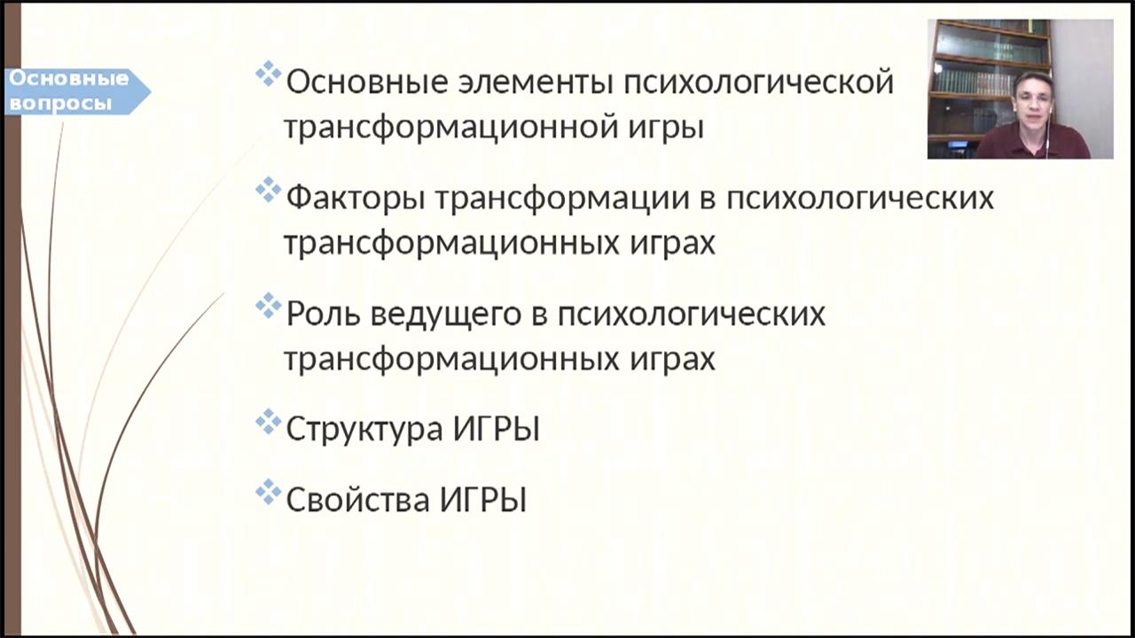 """""""Теория ИГРЫ"""" Александр Кукнерик"""